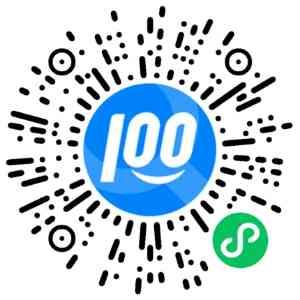 快递100微信小程序免费领5元寄件优惠券,在线寄件直接抵扣